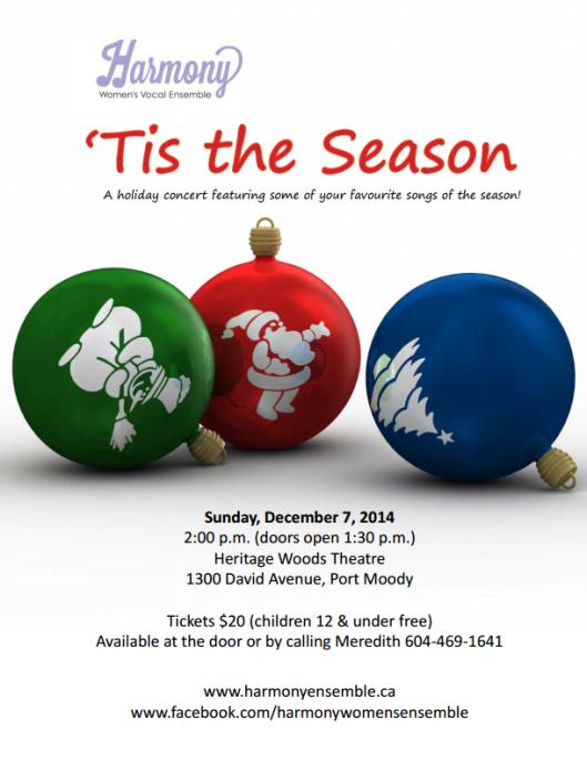 'Tis the Season - poster